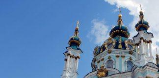 Андреевская церковь останется в собственности государства, — советник президента - today.ua