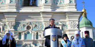 Порошенко подписал закон о передаче Андреевской церкви Константинополю - today.ua