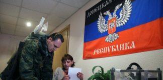 ЦВК назвала «вибори» в ОРДЛО нелегітимними - today.ua