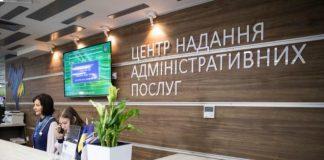 Киянам спростили процедуру реєстрації авто і отримання нових водійських посвідчень - today.ua