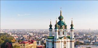Андріївська церква офіційно відійшла Константинополю - today.ua