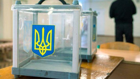 Центризбирком отменил местные выборы в областях, где введено военное положение - today.ua