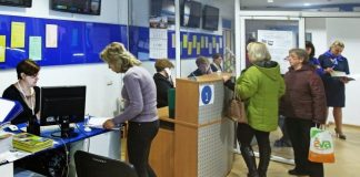 """В Україні підрахували кількість безробітних"""" - today.ua"""