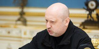"""Турчинов розповів, кого підтримає на виборах президента"""" - today.ua"""