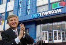 """""""Укртелеком"""" залишається у власності Ахметова — Господарський суд - today.ua"""