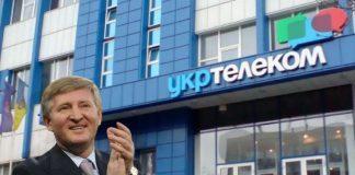 """""""Укртелеком"""" остается в собственности Ахметова — Хозяйственный суд - today.ua"""