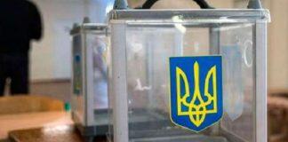 Стало известно, сколько тратят политические партии на подготовку к выборам - today.ua