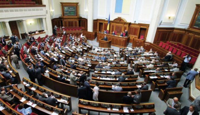 Верховна Рада легалізувала &quotєвробляхи&quot - today.ua