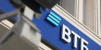 НБУ визнав банкрутом ще один банк - today.ua