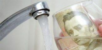 Сегодня тарифы на воду в Киеве выросли на 20% - today.ua
