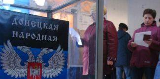 """Стало известно, чем грозит поддержка России """"выборов"""" в ОРДЛО - today.ua"""