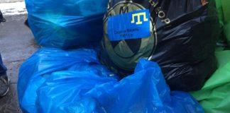 Кримськотатарські активісти привезли українським морякам в СІЗО речі і продукти - today.ua