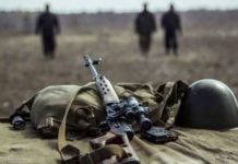 Сьогодні на Донбасі загинув 20-річний військовий - today.ua