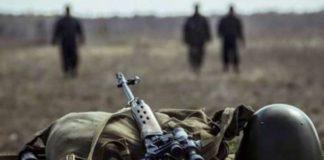 Сегодня на Донбассе погиб 20-летний военный - today.ua