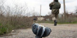 В Україні набув чинності закон про розмінування - today.ua