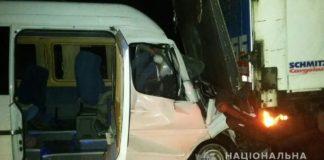 Под Киевом произошло два ДТП с участием маршруток: пострадали 15 пассажиров - today.ua