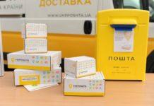 """""""Укрпошта"""" хоче пересадити поштарів у селах на автомобілі - today.ua"""