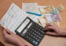 В Киеве снизили тарифы на тепло и горячую воду: Кличко обещает уменьшение счетов в платежках на 23% - today.ua