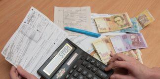 Суд визнав незаконним рішення про підвищення квартплати в Києві - today.ua