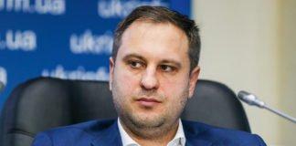 """Україна подасть заяву до ЄСПЛ з вимогою звільнити утримуваних в РФ моряків"""" - today.ua"""