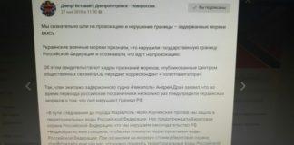 СБУ викрила інтернет-провокаторів, що працювали на російські спецслужби - today.ua