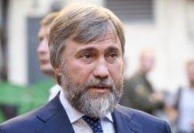 Новинський хоче внести 6 млн грн застави за Богатирьову - today.ua