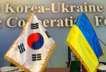 Україна може отримати безвіз з Південною Кореєю - today.ua