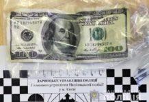 У Києві затримали таксиста-грабіжника - today.ua