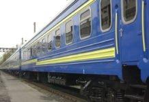 """Вперше з 2014 року: """"Укрзалызниця"""" поновила сполучення з Донбасом - today.ua"""
