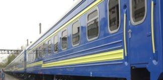 """""""Укрзалізниця"""" потрапила в черговий скандал через поганий стан поїздів: вікно впало на 6-річну дитину - today.ua"""