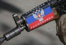 """Вісім бійців ЗСУ потрапили у полон """"ДНР"""" - today.ua"""