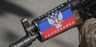Боевики на Донбассе несут потери: за сутки двое убитых и пятеро раненых - today.ua