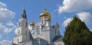 Поліція і СБУ провели 8 обшуків у єпархіях Московського патріархату - today.ua