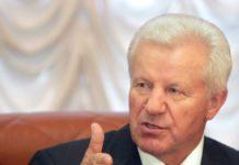Ще один кандидат заявив про готовність балотуватися в президенти - today.ua