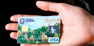 """Кличко пропонує замінити """"картки киянина"""" на нові, більш функціональні - today.ua"""
