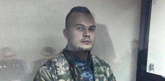 """Капітан """"Яни Капу"""" відмовився давати свідчення російським слідчим - today.ua"""