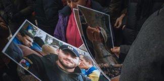 В Киеве проходит пикет с требованием освободить задержанных в Грузии украинцев - today.ua