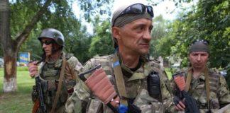 """После длительного лечения умер доброволец АТО """"Бандера"""" - today.ua"""