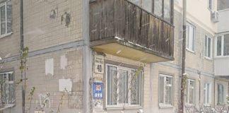 Схопив за шию та потягнув у гаражі: кияни повідомляють про педофіла - today.ua