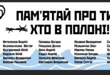 Людей закликають виходити на Майдан в підтримку полонених українських моряків - today.ua