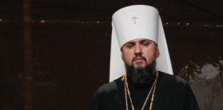 """Епифаний отреагировал на слова Филарета о том, что им """"руководят"""" - today.ua"""