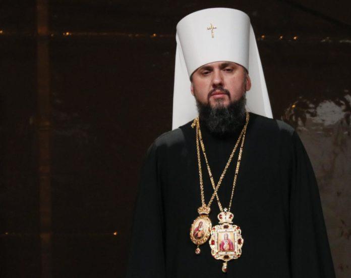 """Епіфаній відреагував на слова Філарета про те, що ним &quotкерують"""" - today.ua"""