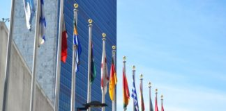Україна стала членом Комісії ООН з міжнародної торгівлі - today.ua