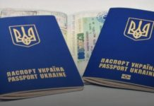 В ЕС предложили отменить безвиз для Украины: разгорелся скандал - today.ua