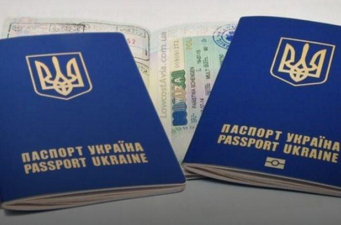 В ЄС запропонували скасувати безвіз для України: розгорівся скандал - today.ua
