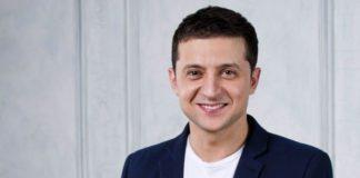 """Зеленський закликав приєднуватись до його команди тих, хто ніколи не був в політиці"""" - today.ua"""