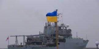 Корабель НАТО вже прибув до України: з'явились перші фото - today.ua
