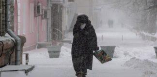 """Сильний вітер, завірюха і ожеледиця: синоптики озвучили прогноз погоди на лютий"""" - today.ua"""