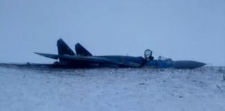 """Катастрофа винищувача Су-27: з'явились фото"""" - today.ua"""