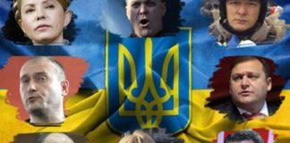 Аваков готов обеспечить безопасность всем кандидатам в президенты Украины - today.ua